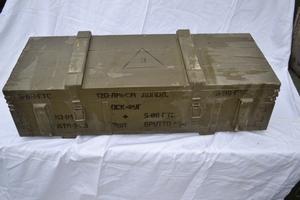 Legerkist hout 5-88-rtc