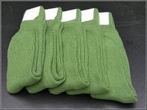 Thermo sokken Groen origineel NL leger !