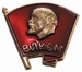 Russische pin Lenin, origineel