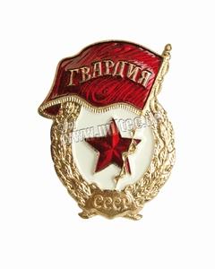 Russische Garde Pin, origineel !
