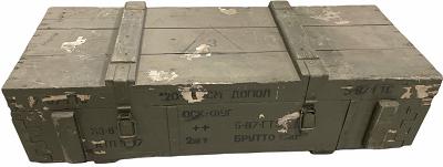 Legerkist hout 5-88-rtc  AKTIE OP=OP